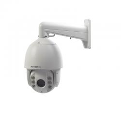 Высокоскоростная поворотная IP-PTZ камера 2 МП Hikvision DS-2DE7225IW-AE + кронштейн на стену