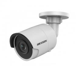 Уличная IP-камера 4МП Hikvision DS-2CD2043G0-I (2.8 мм) (Акция) EasyIP 2.0 Plus