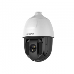 Скоростная поворотная камера Turbo HD Hikvision DS-2AE5225TI-A