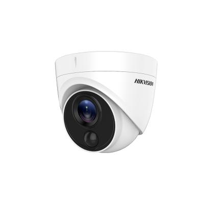 Купольная видеокамера Hikvision DS-2CE71H0T-PIRL (2.8 мм) HD TVI 5МП